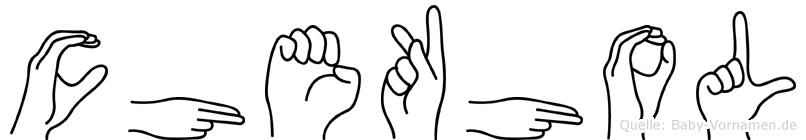 Chekhol in Fingersprache für Gehörlose
