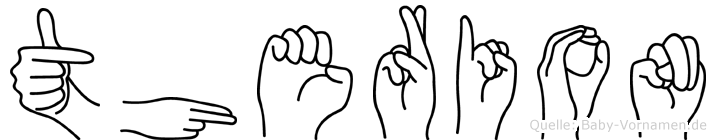 Therion im Fingeralphabet der Deutschen Gebärdensprache