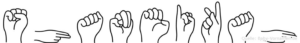 Shaneikah in Fingersprache für Gehörlose