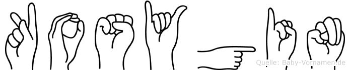 Kosygin in Fingersprache für Gehörlose