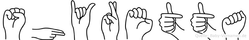 Shyretta in Fingersprache für Gehörlose