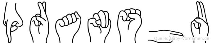 Pranshu in Fingersprache für Gehörlose