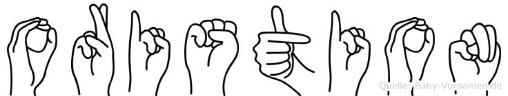 Oristion in Fingersprache für Gehörlose