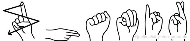 Zhamir in Fingersprache für Gehörlose