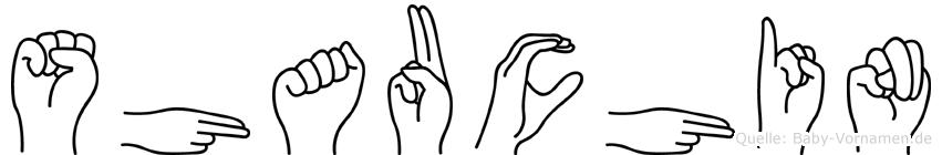 Shauchin in Fingersprache für Gehörlose