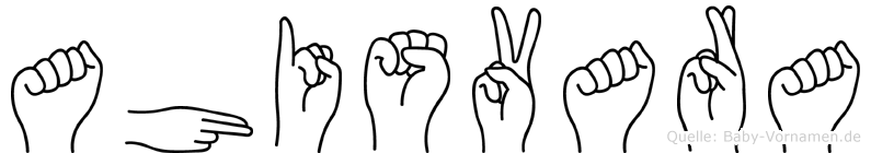 Ahisvara in Fingersprache für Gehörlose