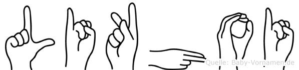 Likhoi im Fingeralphabet der Deutschen Gebärdensprache