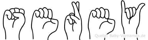 Serey im Fingeralphabet der Deutschen Gebärdensprache