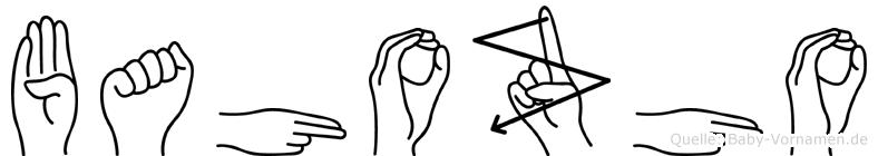 Bahozho im Fingeralphabet der Deutschen Gebärdensprache