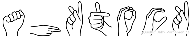 Ahktock im Fingeralphabet der Deutschen Gebärdensprache