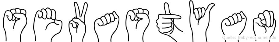 Sevastyan im Fingeralphabet der Deutschen Gebärdensprache