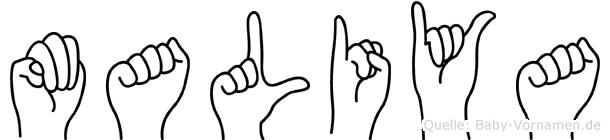 Maliya in Fingersprache für Gehörlose