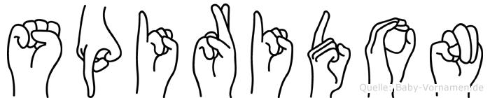 Spiridon in Fingersprache für Gehörlose