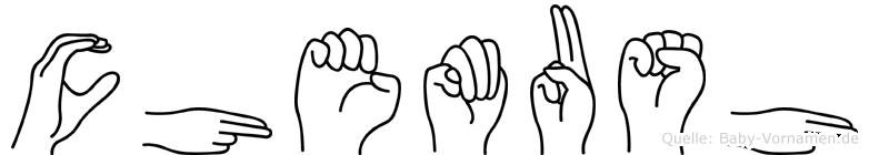 Chemush in Fingersprache für Gehörlose