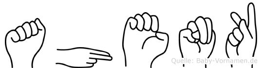 Ahenk in Fingersprache für Gehörlose