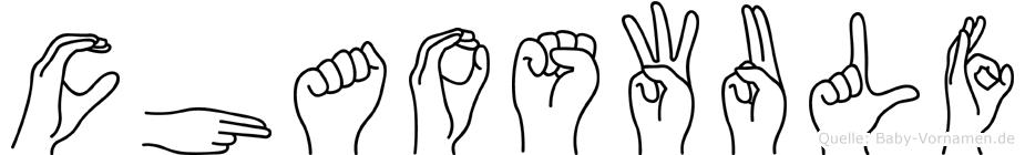 Chaoswulf in Fingersprache für Gehörlose