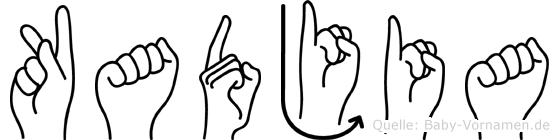 Kadjia im Fingeralphabet der Deutschen Gebärdensprache