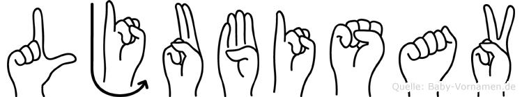 Ljubisav im Fingeralphabet der Deutschen Gebärdensprache