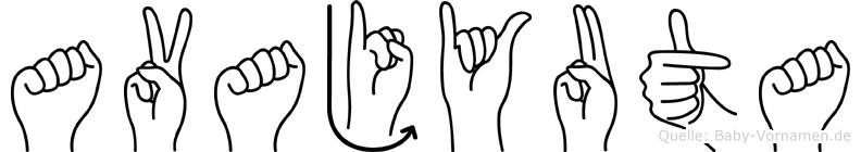 Avajyuta in Fingersprache für Gehörlose