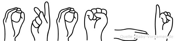Okoshi in Fingersprache für Gehörlose