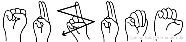 Suzume in Fingersprache für Gehörlose