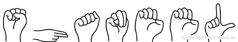 Shaneel in Fingersprache für Gehörlose