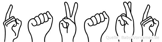 Davard in Fingersprache für Gehörlose