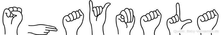 Shaymala in Fingersprache für Gehörlose