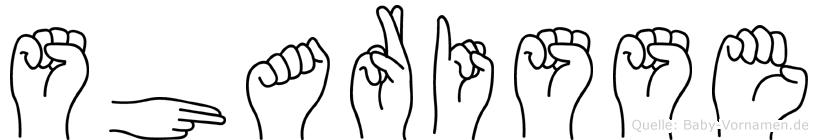 Sharisse in Fingersprache für Gehörlose
