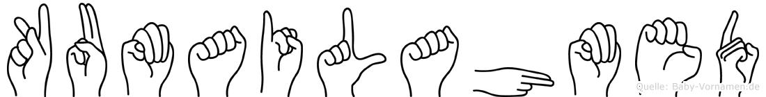 Kumailahmed im Fingeralphabet der Deutschen Gebärdensprache
