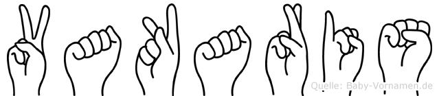 Vakaris in Fingersprache für Gehörlose