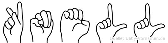 Knell im Fingeralphabet der Deutschen Gebärdensprache