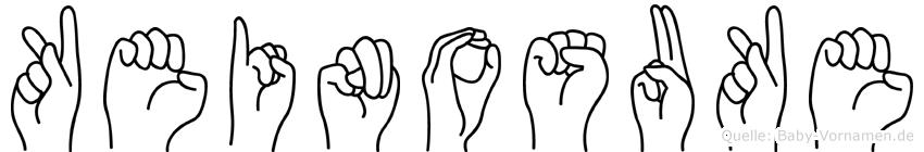 Keinosuke im Fingeralphabet der Deutschen Gebärdensprache