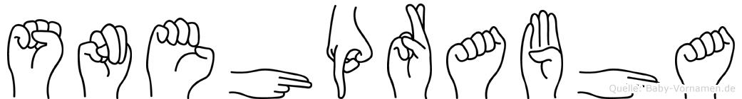 Snehprabha im Fingeralphabet der Deutschen Gebärdensprache