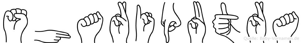 Shariputra in Fingersprache für Gehörlose