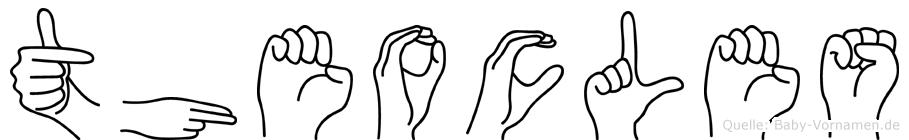 Theocles im Fingeralphabet der Deutschen Gebärdensprache