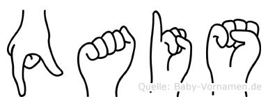 Qais in Fingersprache für Gehörlose