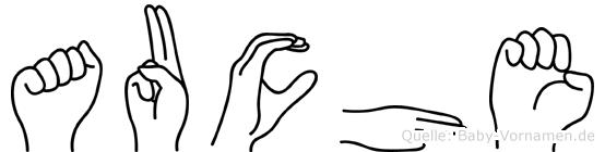 Auche in Fingersprache für Gehörlose