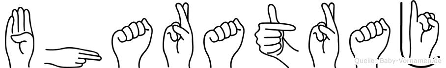 Bharatraj in Fingersprache für Gehörlose