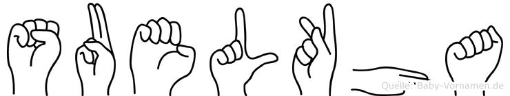 Suelkha in Fingersprache für Gehörlose