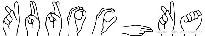 Kurochka in Fingersprache für Gehörlose