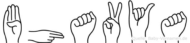 Bhavya in Fingersprache für Gehörlose