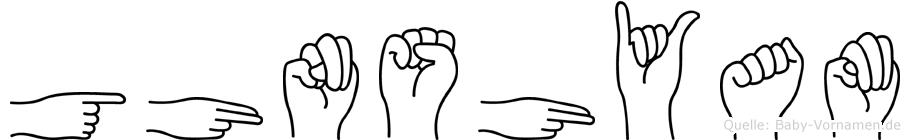 Ghnshyam in Fingersprache für Gehörlose