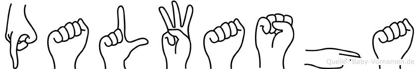 Palwasha in Fingersprache für Gehörlose