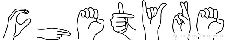 Chetyre in Fingersprache für Gehörlose