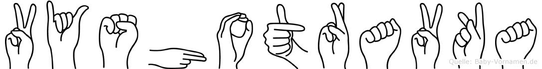 Vyshotravka im Fingeralphabet der Deutschen Gebärdensprache