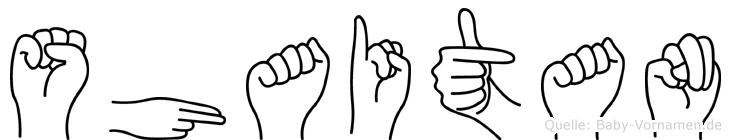 Shaitan im Fingeralphabet der Deutschen Gebärdensprache