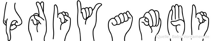 Priyambi in Fingersprache für Gehörlose