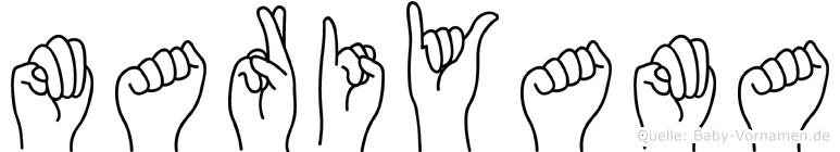Mariyama in Fingersprache für Gehörlose