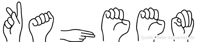 Kaheem in Fingersprache für Gehörlose
